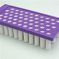 Lip Balm Filling Tray:  0.15 oz Round Tubes